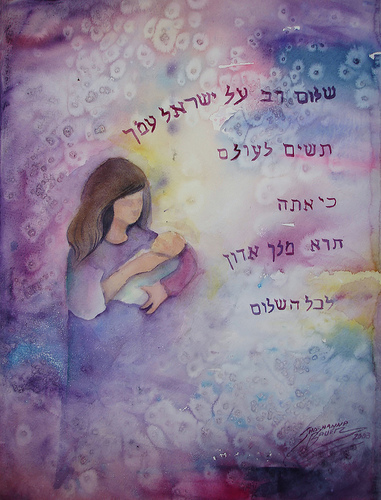 Shirat Devorah: Specific Psalms