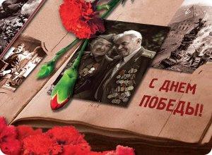 В День Победы Военно-патриотический клуб «Пересвет» организует праздник для ветеранов