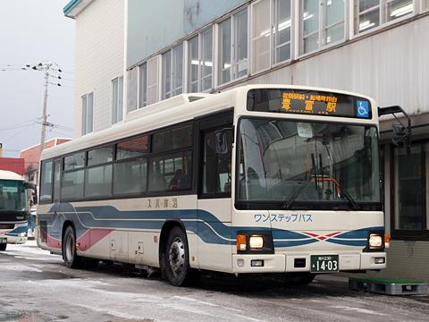 沿岸バス「豊富留萌線」 1403 本社ターミナルにて その1