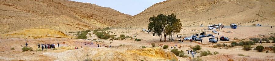 Экскурсия: Негев, Большой кратер.