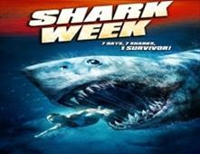 مشاهدة فيلم Shark Week