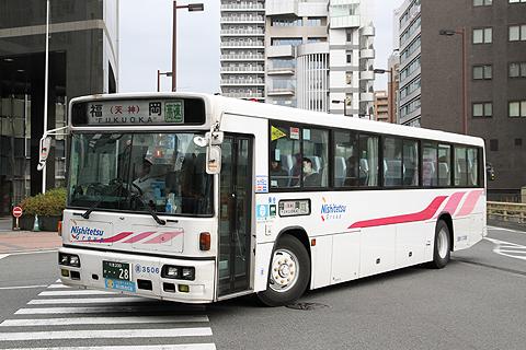 西鉄バス筑豊「福岡直方線」 3506