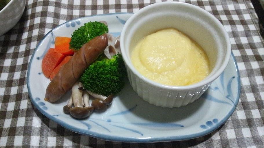 温野菜ポテトソース添え