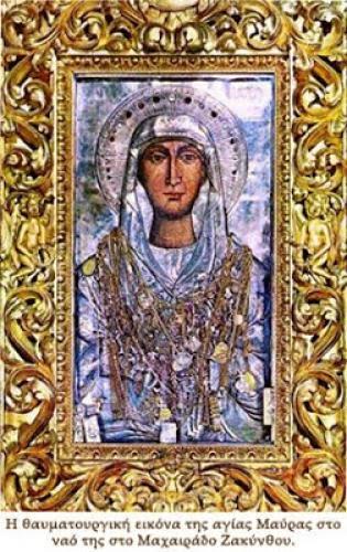 5 Miracles Of Saints Timothy And Mavra