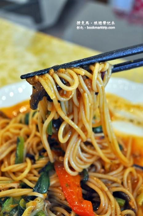 廣芳悅喜蔬食料理茄汁鮮蔬義大利麵