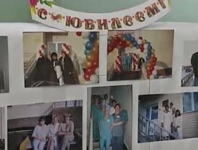 10 лет родильному дому