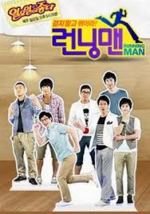 Running Man - SBS - Hàn Quốc