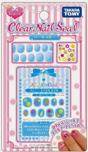 CN-04 Bộ trang trí móng tay màu xanh dương