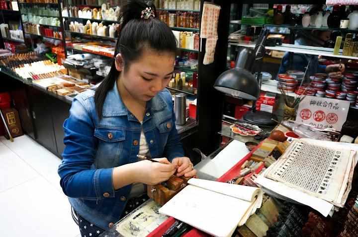 mercado en beijing