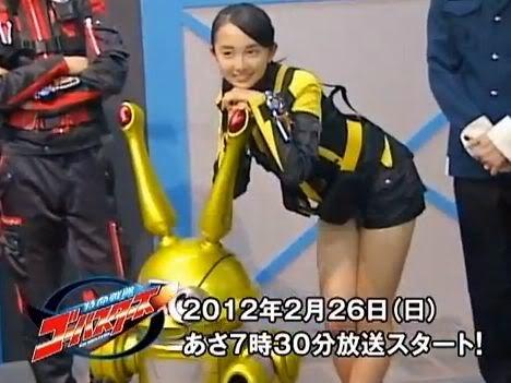 Komiya Arisa como Usami Youko