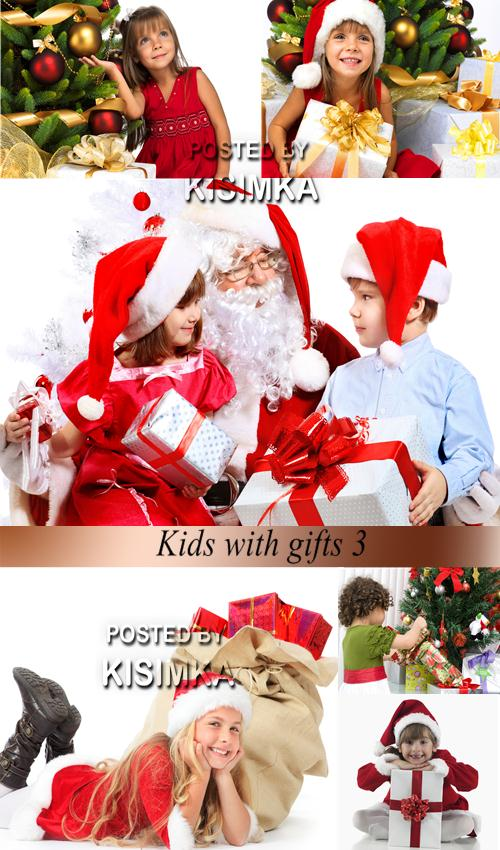 Stock Photo: Kids with gifts 3
