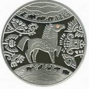 """Памятная монета """"Год Лошади"""""""