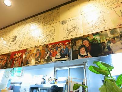 店内に貼られた芸能人のサインと写真2