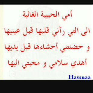 8 خطاب من الأردن يدعو لحليم بالشفاء الصورة التاسعة جواب آخر بالفرنسية فى حُب  حليم وأغنياته وفنه.