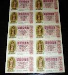 Loteria Nacional-convento de la