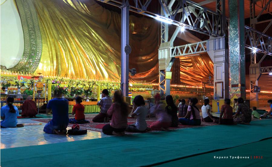 Chauk Htatt Ghyee – пагода Лежащего Будды