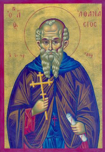 Saint Athanasios The Athonite As A Model For Our Lives