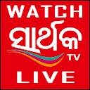 SARTHAK TV