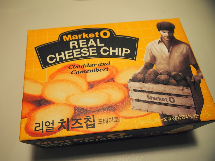MarketO real cheese chip