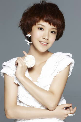 Amber Kuo Cai Jie