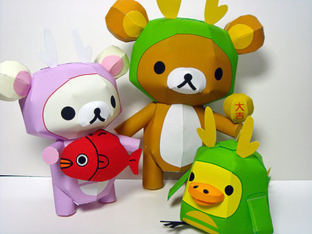 2012 Rilakkuma Dragon Papercraft