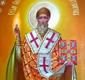 Св. Спиридон Тримифунский