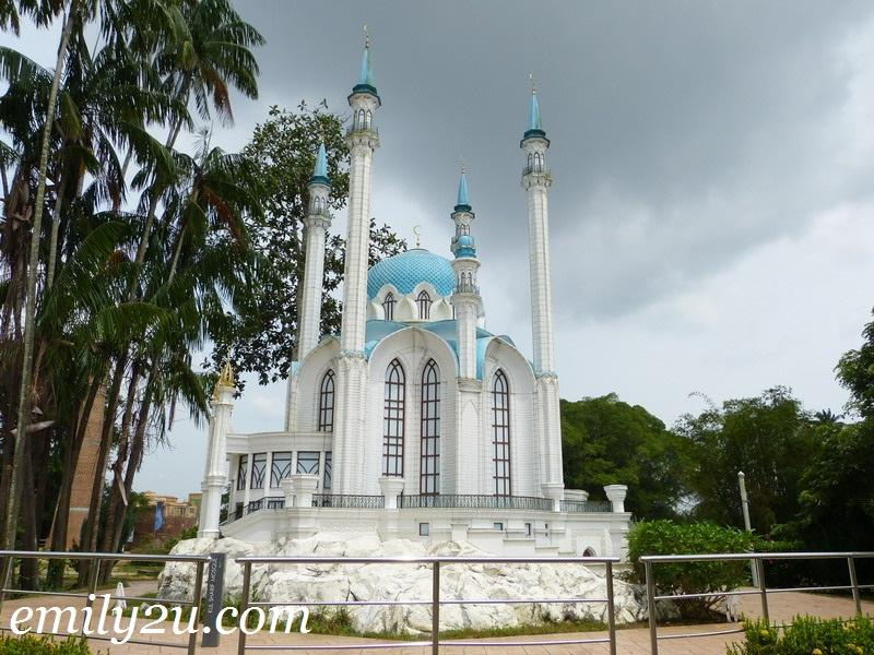Taman Tamadun Islam Terengganu