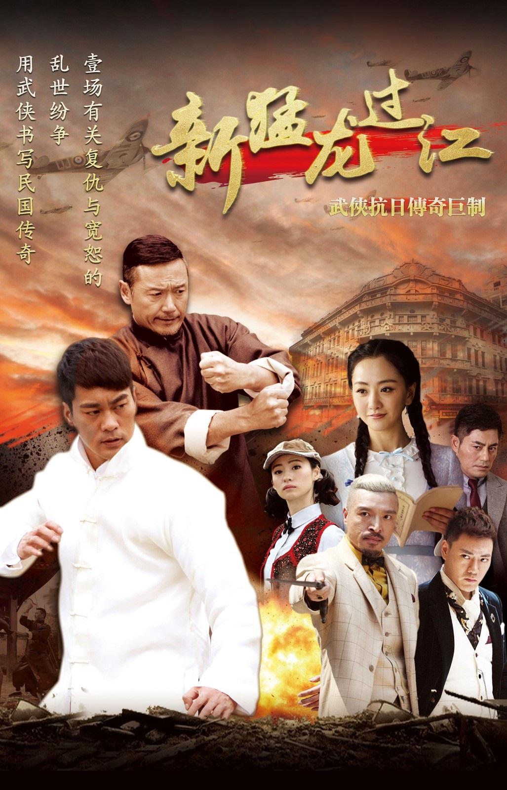 Tân Mãnh Long Quá Giang - Way Of The Dragon