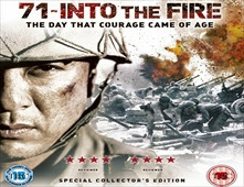 فيلم 71Into the Fire