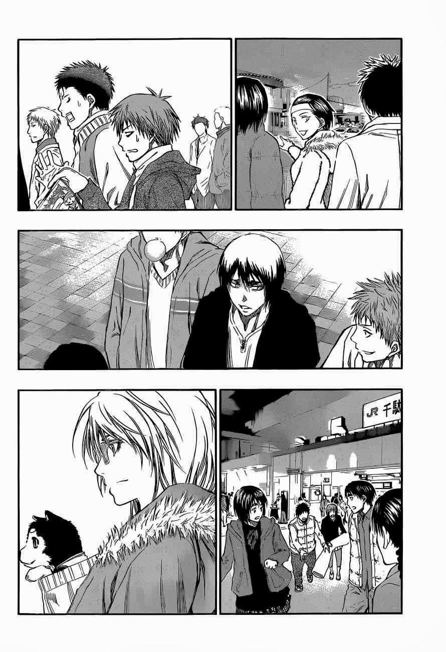 Kuroko no Basket Manga Chapter 230 - Image 08