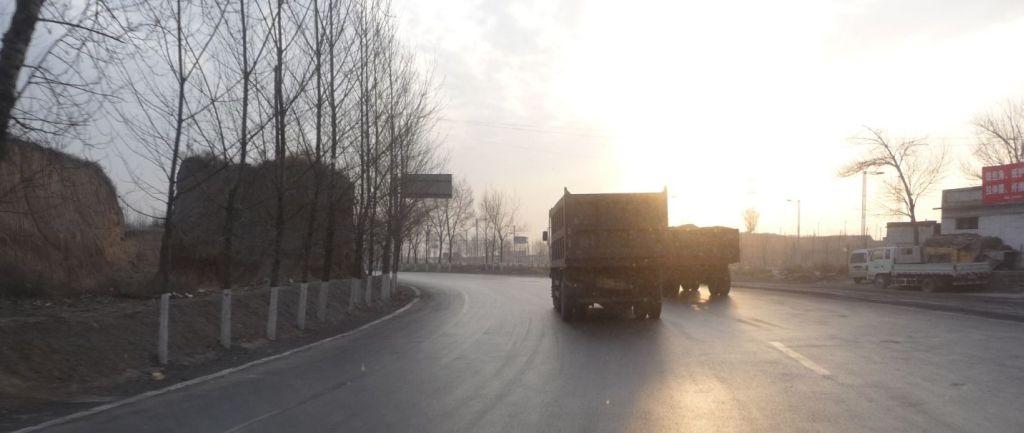 photo Chine4
