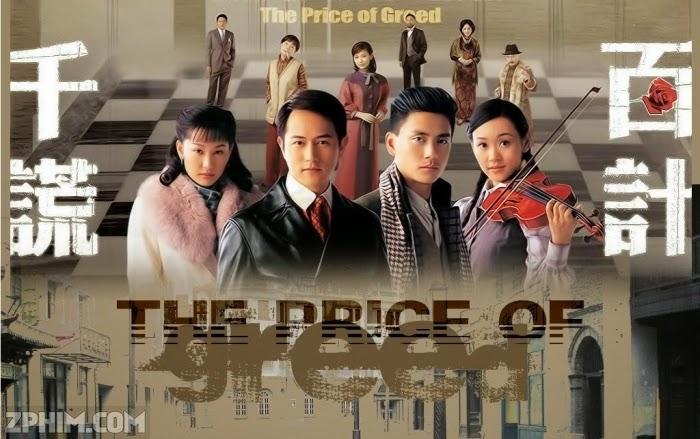 Ảnh trong phim Trăm Mưu Ngàn Kế - The Price of Greed 1