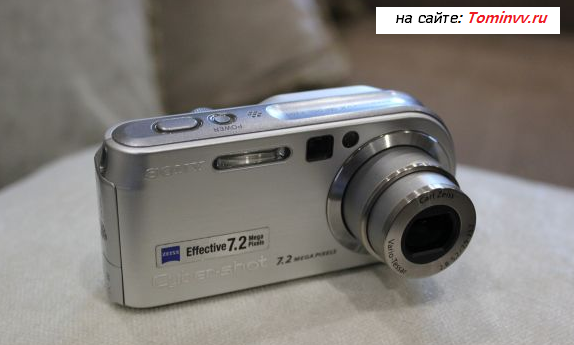 Камера Sony DSP P200