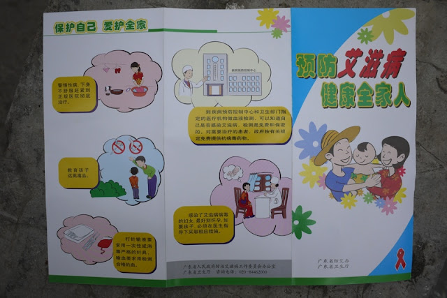 HIV/AIDS education pamphlet handed out in Zhuhai, China