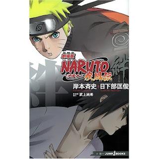 Naruto Shippuuden Filme 2 Laços