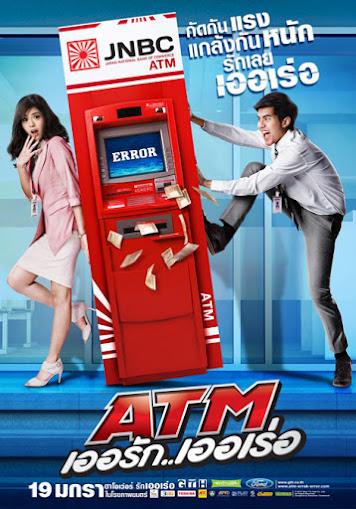ATM เออรัก เออเร่อ HD [พากย์ไทย]