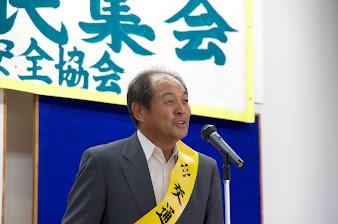 北竜町交通安全協会・板垣義一 会長