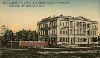 https://sites.google.com/site/istoriceskijtaganrog/cehova-ulica/progimnazia