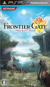 free Frontier Gate
