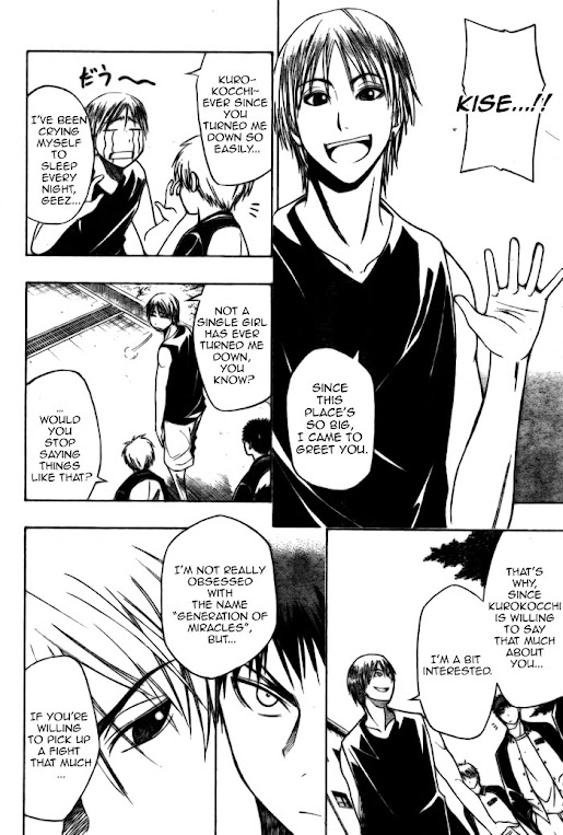 Kuruko Chapter 4 - Image 04_02