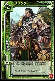 Xu Sheng 6