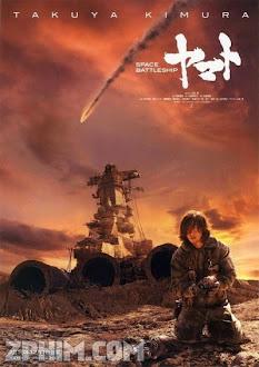 Chiến Hạm Không Gian - Space Battleship Yamato (2010) Poster
