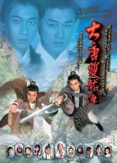 Đại Đường Song Long - Twin Of Brothers - 2004