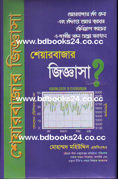 Forex books in hindi forex course uk