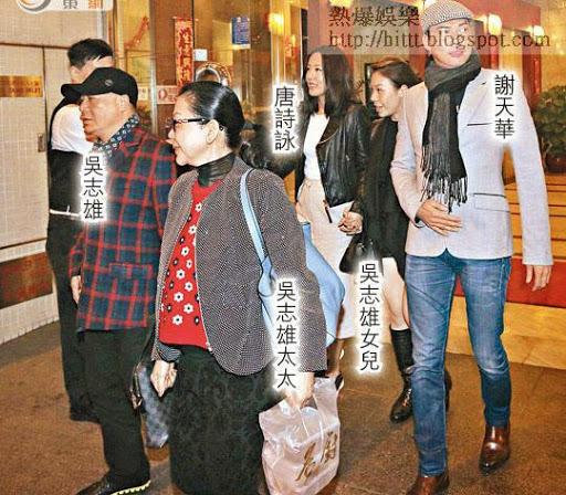 謝天華與吳志雄等品嘗完美食後,非常滿足地離開餐廳。