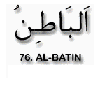 76.Al Batin