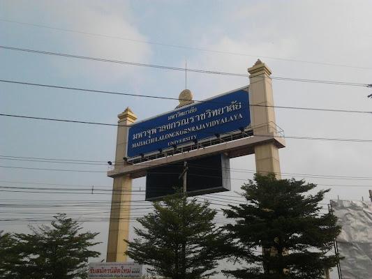 มหาจุฬาลงกรณราชวิทยาลัย อ.วังน้อย, ต. ลำไทร อ.วังน้อย พระนครศรีอยุธยา 13170 Thailand