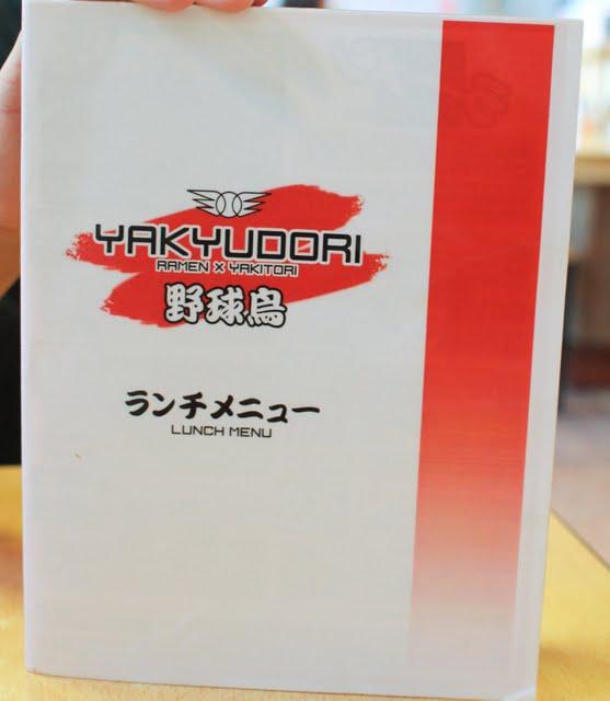 Yakyudori Ramen & Yakitori Lunch