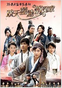 Oan Gia Kiếm Khách - The Joyfully Pretty Enemy poster