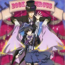 Poster Phim Hắc Quản Gia III - Kuroshitsuji - Book Of Circus